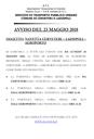 NUOVI ORARI SERVIZIO NAVETTA PER AEROPORTO DI FIUMICINO
