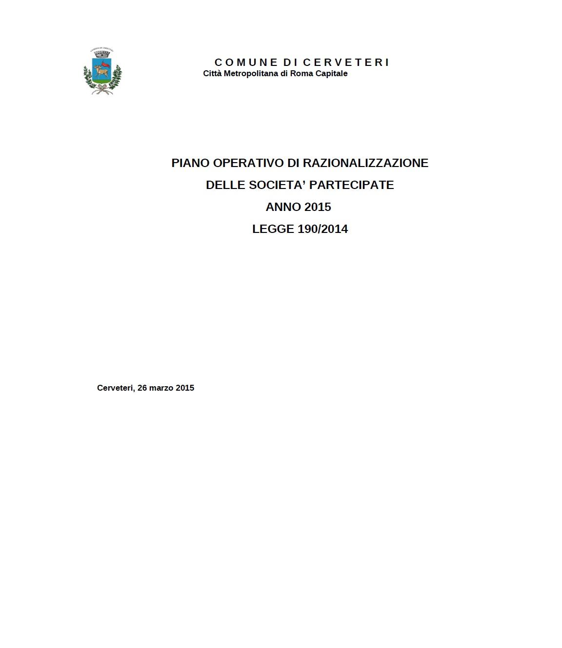 Approvato il Piano operativo di razionalizzazione delle società partecipate comunali - Anno 2015