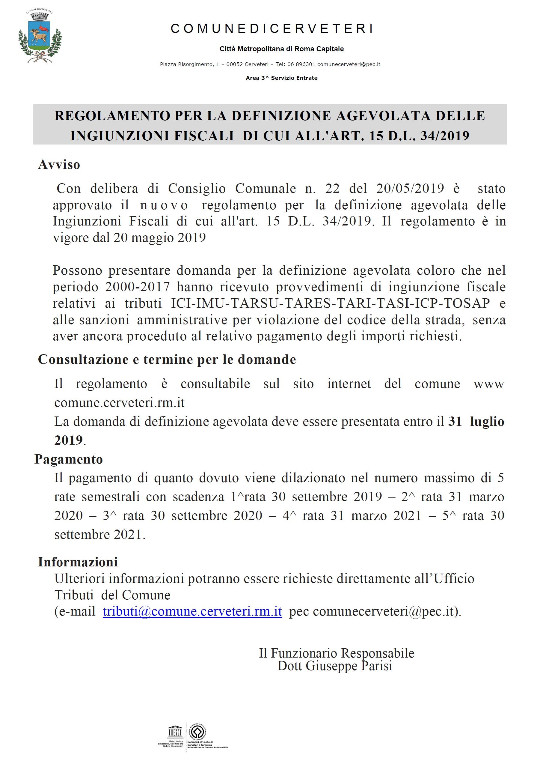 Regolamento per la Definizione Agevolata delle Entrate Tributarie di cui all' Art. 15 D.L. 34/2019