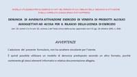 """REINTRODUZIONE DENUNCIA FISCALE PER LA VENDITA DI ALCOLICI AI SENSI DELL'ART. 13-BIS DELLA LEGGE N. 58/2019 DI CONVERSIONE DEL """"DECRETO CRESCITA"""""""