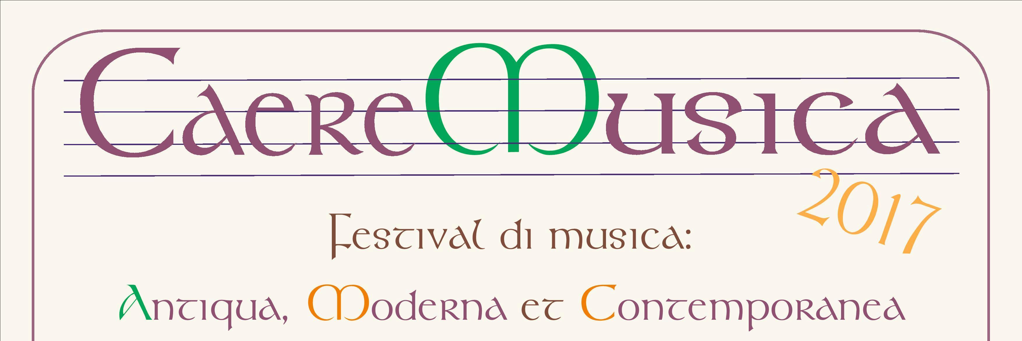 banner  Caere Musica 2017
